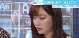 Maho Yamaguchi of idol group NGT48