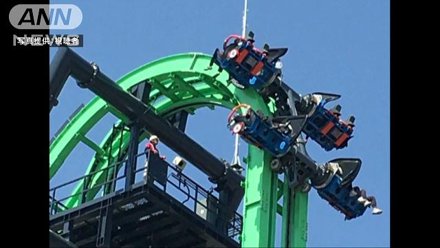 A roller coaster at Nagashima Spa Land suddenly made an emergency stop (TV Asahi)