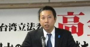 Mitsuhiro Numayama
