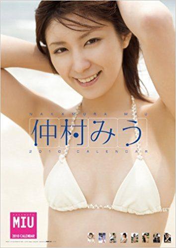 Former gravure idol Miu Nakamura is rumored to be making her AV debut later this year