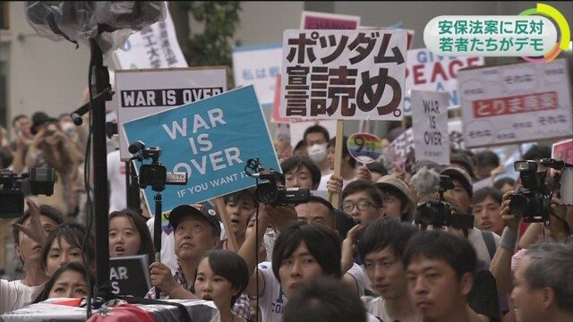 Protesters take to the streets in Tokyo