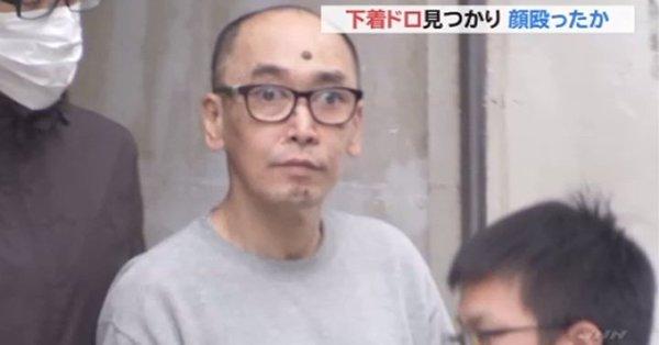Nobuhiro Togura