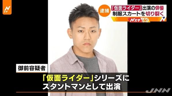 Nobuyuki Misaki