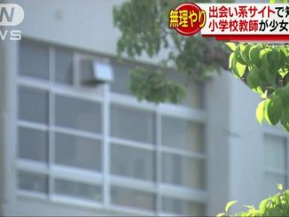 An elementary school teacher allegedly abducted and raped a student at a hotel in Osaka in March