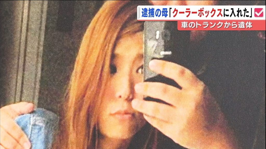 Rena Suzuki (above) and her husband hid the body of their son, who they say died in April, inside an ice chest in their car (Mainichi Broadcasting System)
