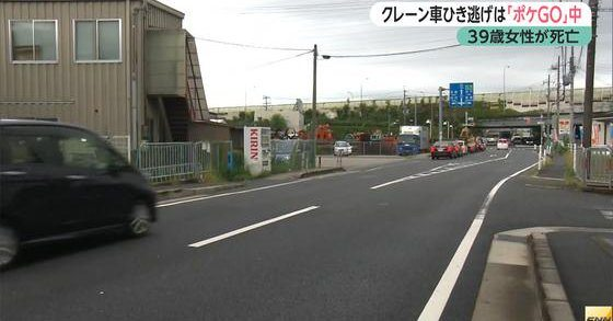 A male crane driver is standing trial for hitting and killing a woman while playing Pokemon Go behind the wheel (Fuji News Network)