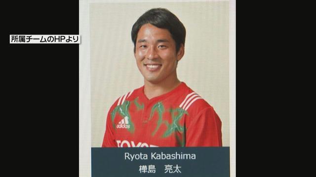 Ryota Kabashima