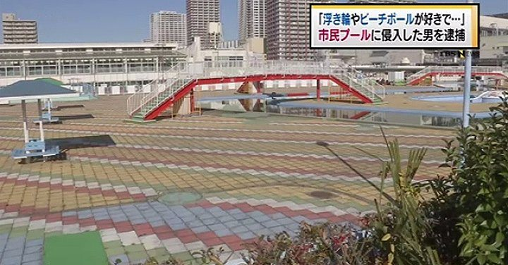A man snuck onto the grounds of a public swimming pool to steal swim rings and beach balls (TBS News)