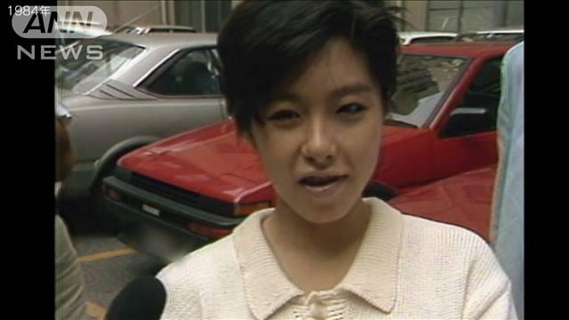 Satoko Okazaki