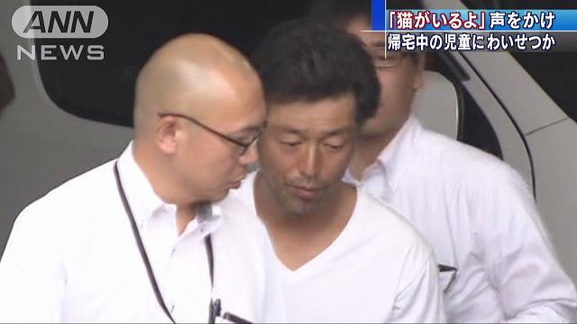 Shinya Iketani