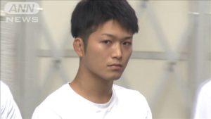 Shohei Ochiai