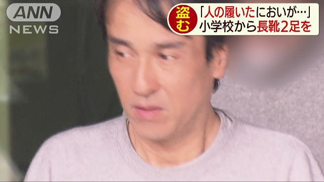 Hiroyuki Kamio