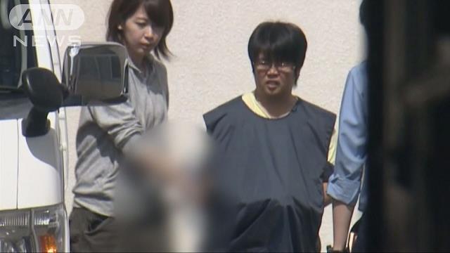Taeko Inoue