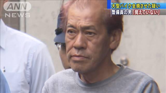 Takao Okada