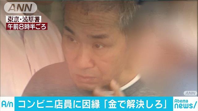 Takeshi Higuchi