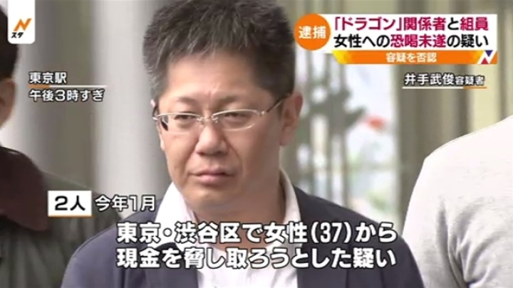 Taketoshi Ide