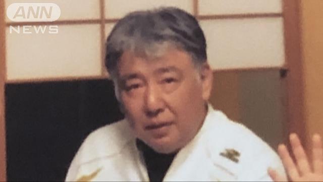 Tatsuo Iwamoto