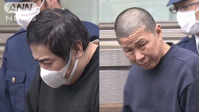 Tsutomu Uema and Tatsuya Sato