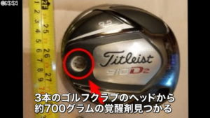 Police in Thailand found 700 grams of stimulant drugs in the heads of three golf clubs