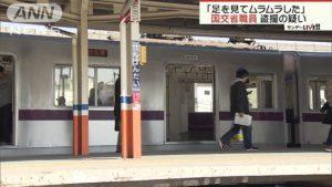 Tobu Isesaki Line