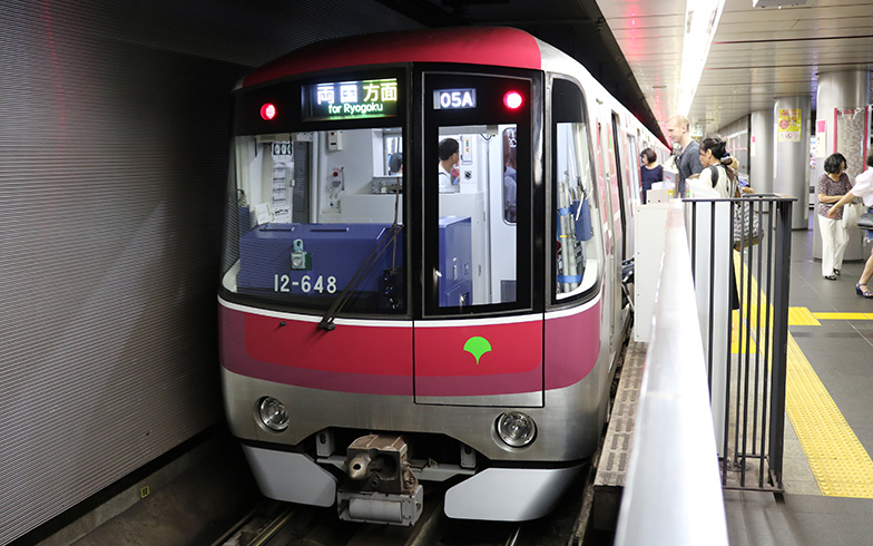 Oedo Line to reduce service after 15 drivers test positive for coronavirus