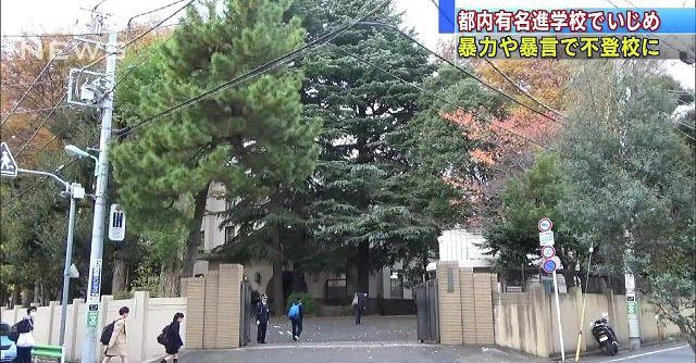 Bullies at Tokyo Gakugei University Senior High School have been reprimanded in the assault of a student that resulted in a broken wristand a brain concussion (TV Asahi)