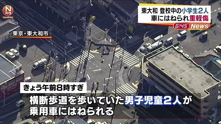 Two boys in third grade were struck by a car while walking to school (TBS News)