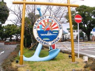 U.S. Navy base in Sasebo City, Nagasaki Prefecture