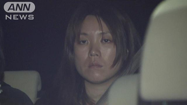 Yoko Kage