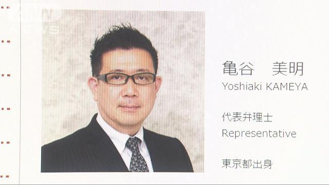 Yoshiaki Kameya
