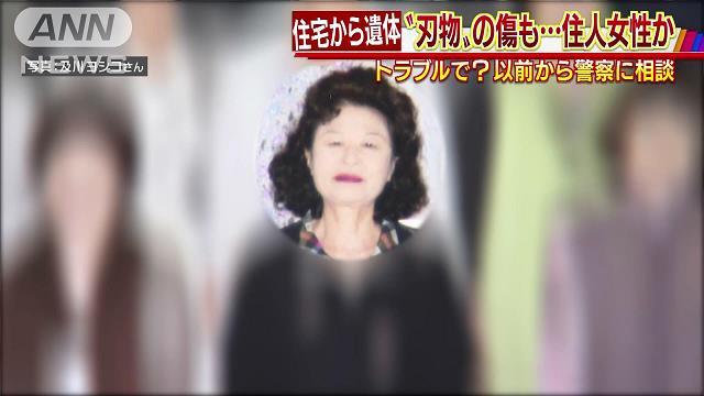Yoshiko Oikawa