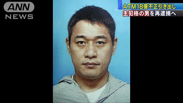 Yu Inoue of Kanto Rengo