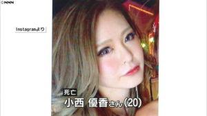 Yuka Konishi