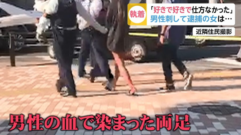 Tokyo police escorted Yuka Takaoka from the apartment building on May 23