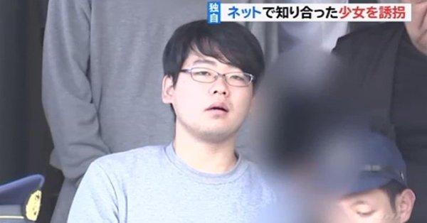 Yuki Takada