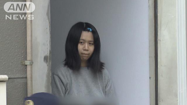 Yumi Jitsuhara
