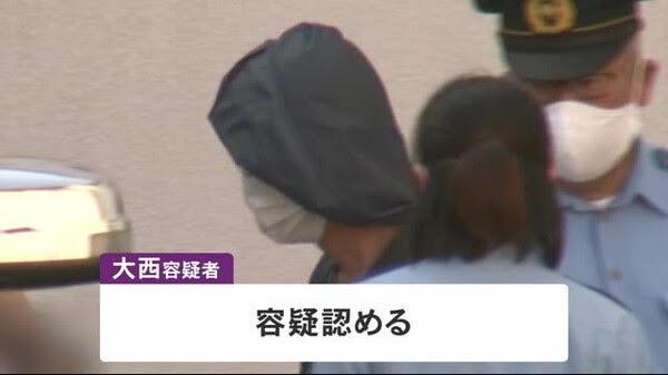 Farmer in Hokkaido posed as police officer in molestation of high school girl