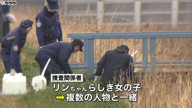 The body of a missing Vietnamese girl, 9, was found near the Tone River in Abiko City on Sunday
