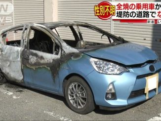 A corpse was found inside a burned-out vehicle on a road in Okazaki City on Friday