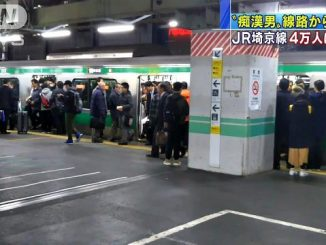 A man accused of groping a woman fled Akabane Station by jumping from a platform onto railway tracks on Wednesday