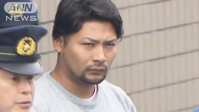 Peruvian Japanese Suspected Of Coercing Multiple Women