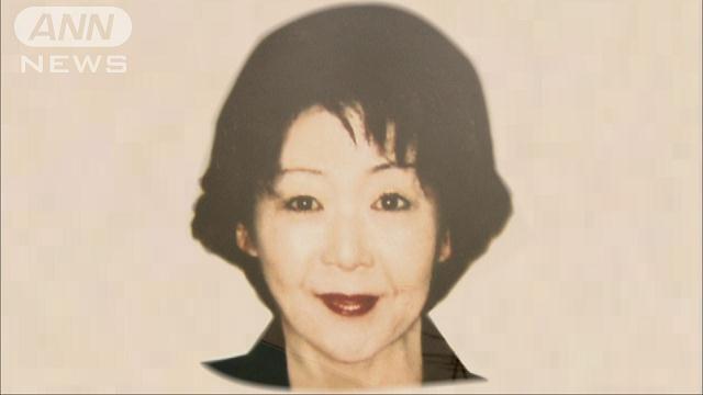Ryuko Kobayashi