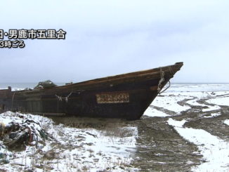 Two corpses believed to belong to North Korean nationals were found along a beach in Oga City on Thursday