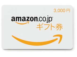 Students in Nagoya fraudulently obtained between 1,000 yen and 5,000 yen worth of e-money from users of dating app to buy gift cards from online retailer Amazon.co.jp