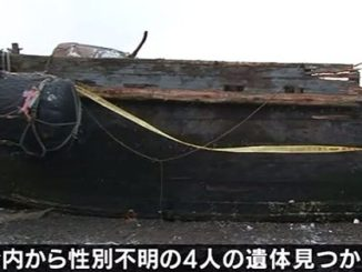 Four corpses were found aboard a wooden vessel pulled into Chogo Fishing Harbor on Thursday