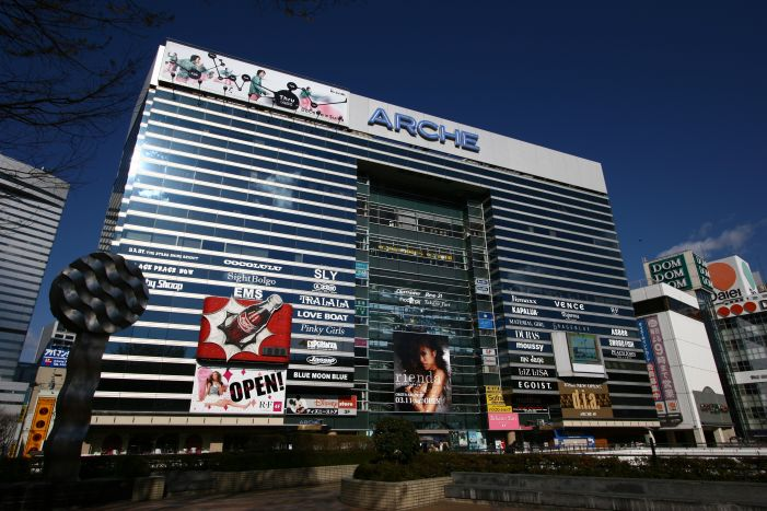 A Tokyo fireman allegedly took illicit images inside the Arche shopping mall on Friday