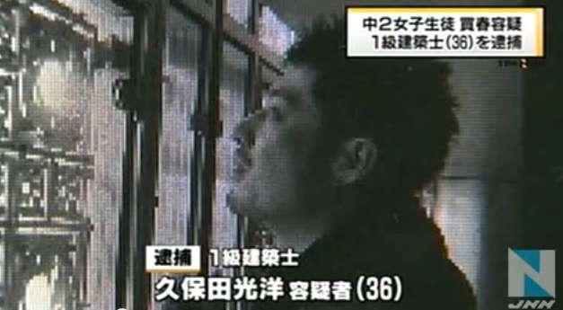 Mitsuhiro Kubota