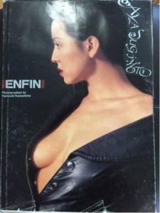 Aya Sugimoto in 'Enfin'