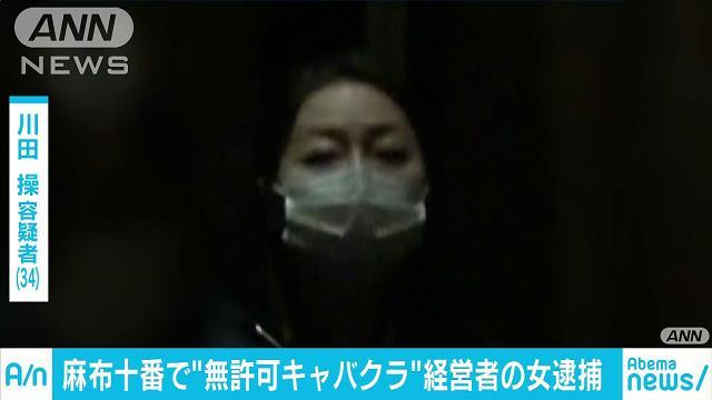 Misao Kawada of hostess club Espacio