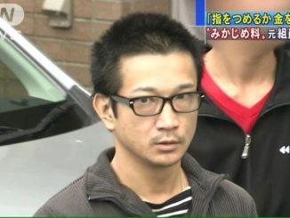 Kazumasa Wada